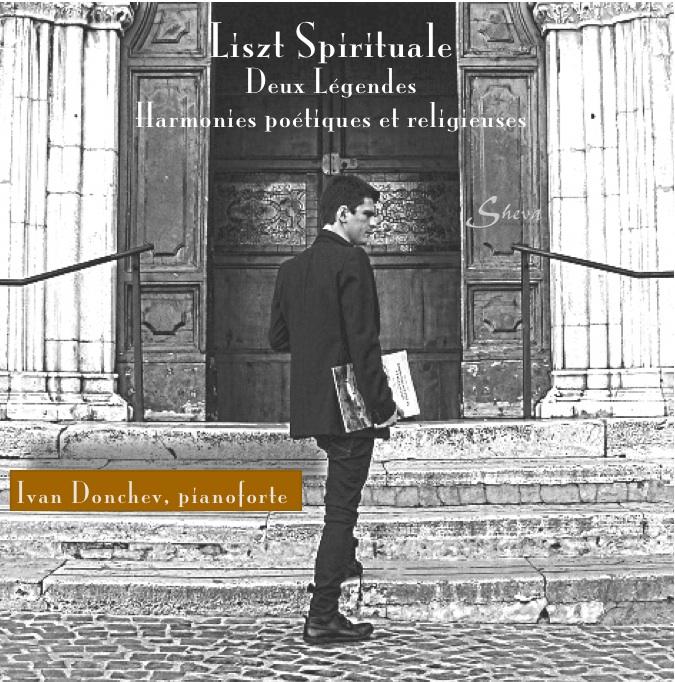 Sheva 052 Franz Liszt  Deux Légendes - Harmonies poétiques et religieuses 2CD