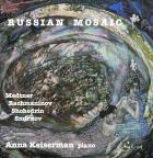 Buy Keiserman Anna albums online